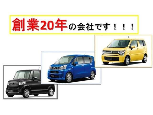 ホンダ N BOXカスタム G・Lホンダセンシング 届出済み未使用車・ツートンカラー