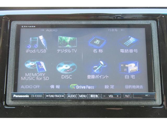 ホンダ N-WGNカスタム G・ターボパッケージ 社外ナビ ETC バックカメラ