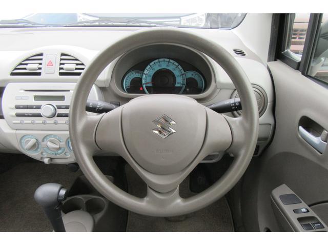 ECO-L 保証付 軽自動車 アイドリングストップ CVT(9枚目)