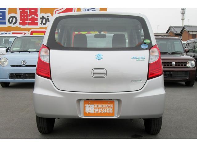 ECO-L 保証付 軽自動車 アイドリングストップ CVT(11枚目)
