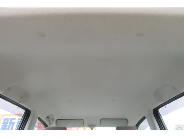 ECO-L 保証付 軽自動車 アイドリングストップ CVT(16枚目)