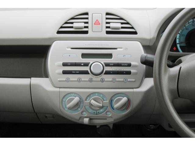 ECO-L 保証付 軽自動車 アイドリングストップ CVT(17枚目)