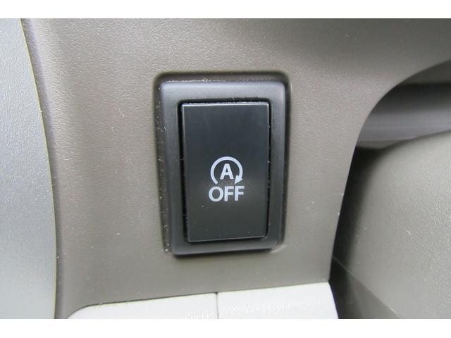 ECO-L 保証付 軽自動車 アイドリングストップ CVT(18枚目)