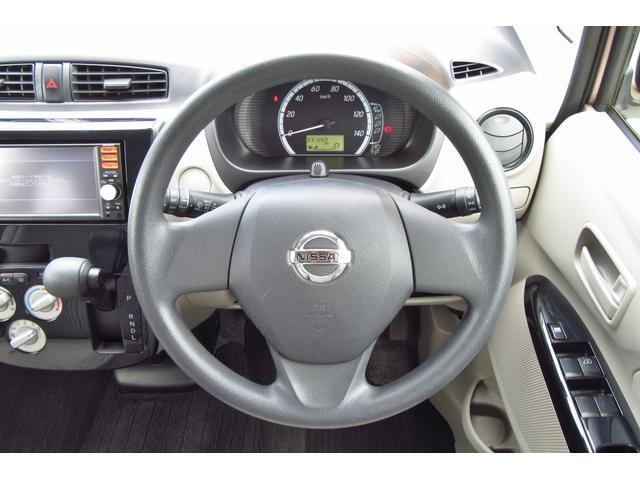 J 保証付 スライドアップシート フルセグ対応ナビ 軽自動車(10枚目)