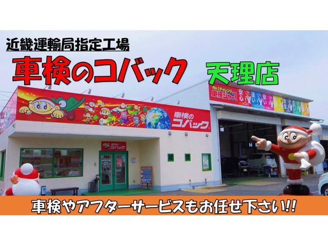 J 保証付 スライドアップシート フルセグ対応ナビ 軽自動車(12枚目)