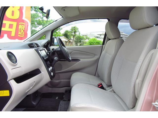 J 保証付 スライドアップシート フルセグ対応ナビ 軽自動車(19枚目)