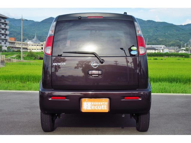 S 保証付 CVT キーレスキー 社外オーディオ 軽自動車(15枚目)
