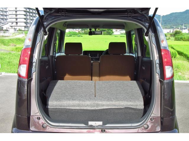 S 保証付 CVT キーレスキー 社外オーディオ 軽自動車(20枚目)