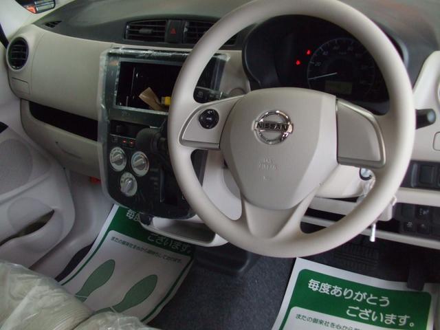 日産 デイズ J エマージェンシーブレーキ付 キーレス 届出済未使用車