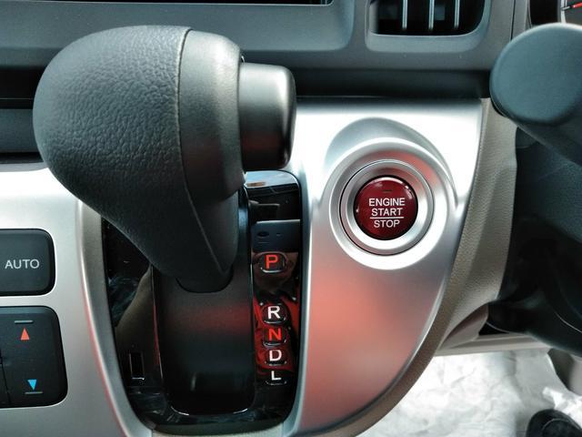 ホンダ N-WGN G 未使用車 スマートキー プッシュスタート オートエアコン
