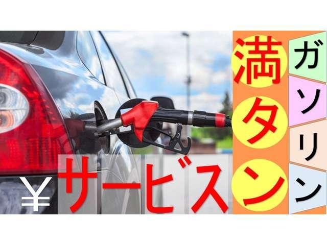 ハイウェイスター X プロパイロット ナビ・カメラ・ETC(19枚目)