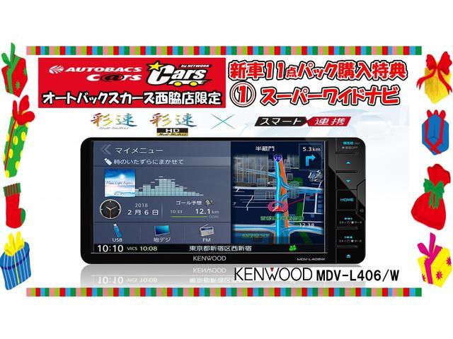 新車 ハイウェイスターX ナビカメラETCマットバイザー付(10枚目)