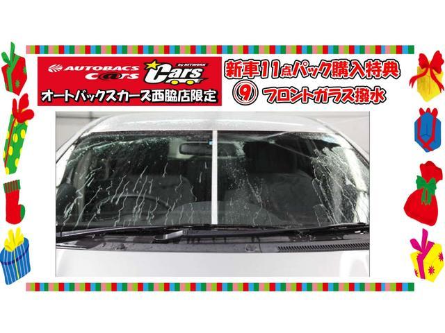 新車 ハイウェイスターX ナビカメラETCマットバイザー付(18枚目)