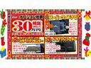 新車 ハイウェイスターX ナビカメラETCマットバイザー付(3枚目)