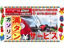 新車 ハイウェイスターX ナビカメラETCマットバイザー付(19枚目)
