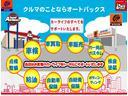 新車 ハイウェイスターX ナビカメラETCマットバイザー付(21枚目)