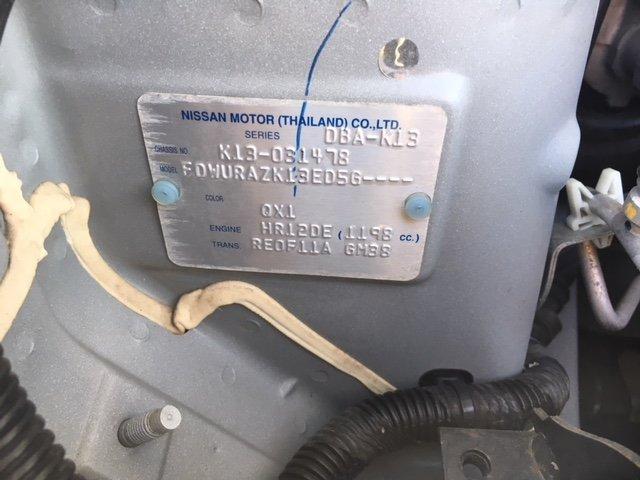 日産 マーチ 12S Vパッケージ ワンセグナビ ETC