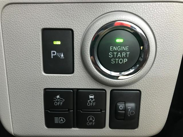 G リミテッドSAIII 届出済未使用車(15枚目)