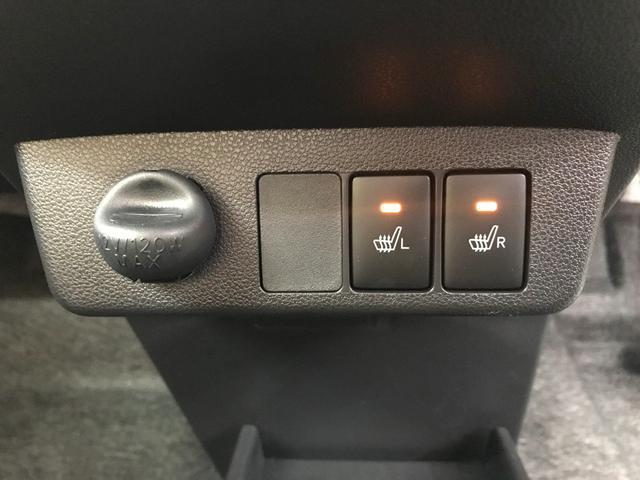 G リミテッドSAIII 届出済未使用車(17枚目)