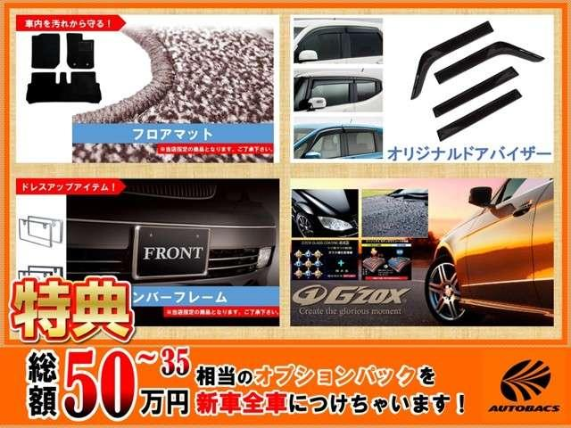Z カー用品11点付 ナビレディパッケージ・BSM+RCTA(5枚目)