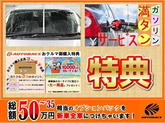 Z カー用品11点付 ナビレディパッケージ・BSM+RCTA(6枚目)