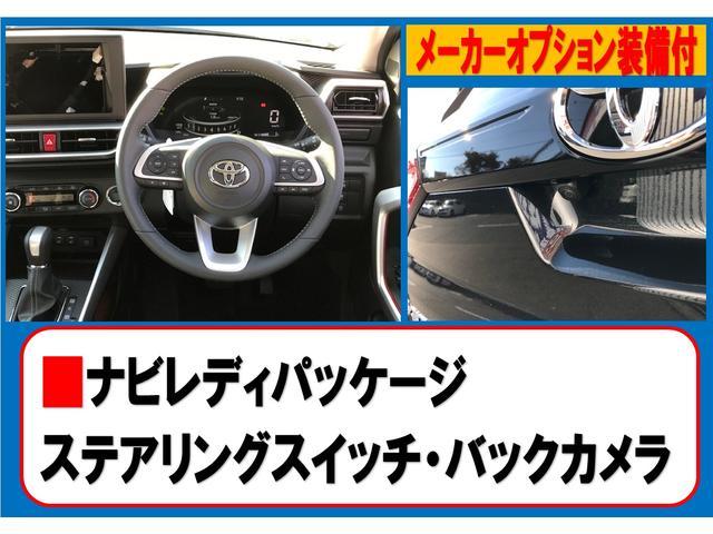 Z カー用品11点付 ナビレディパッケージ・BSM+RCTA(8枚目)