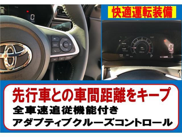 Z カー用品11点付 ナビレディパッケージ・BSM+RCTA(10枚目)