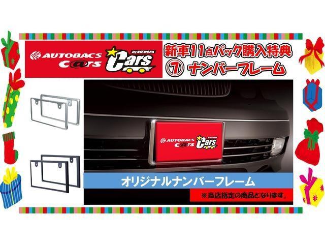 Z カー用品11点付 ナビレディパッケージ・BSM+RCTA(17枚目)