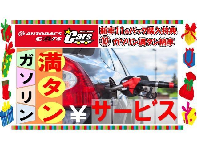 Z カー用品11点付 ナビレディパッケージ・BSM+RCTA(20枚目)