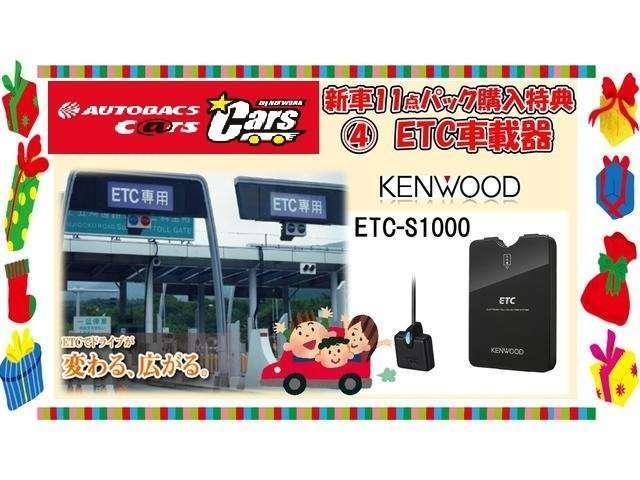「トヨタ」「ヤリスクロス」「SUV・クロカン」「兵庫県」の中古車12