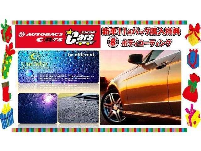 「トヨタ」「ヤリスクロス」「SUV・クロカン」「兵庫県」の中古車17