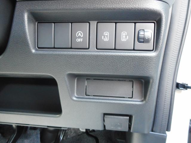 スズキ スペーシア ハイブリッドX届出済未使用車スマートキーアイドリングストップ