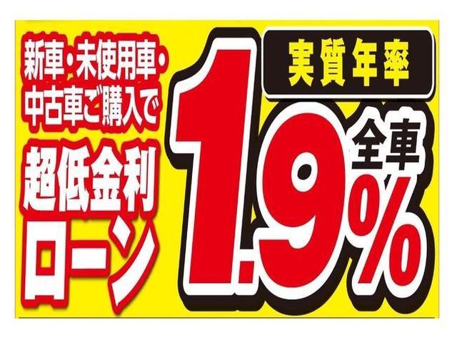 6月30日(月)までオートローン金利が最長84回まで1.9%と大変お徳になります♪♪ぜひこの機会をお見逃しなく!!