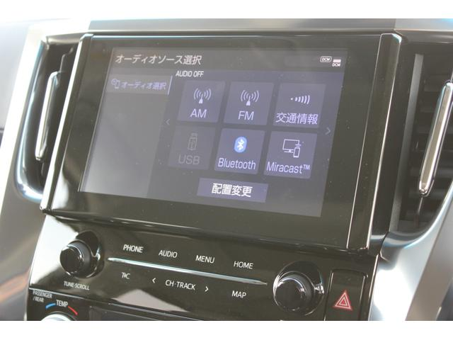 「トヨタ」「アルファード」「ミニバン・ワンボックス」「兵庫県」の中古車11