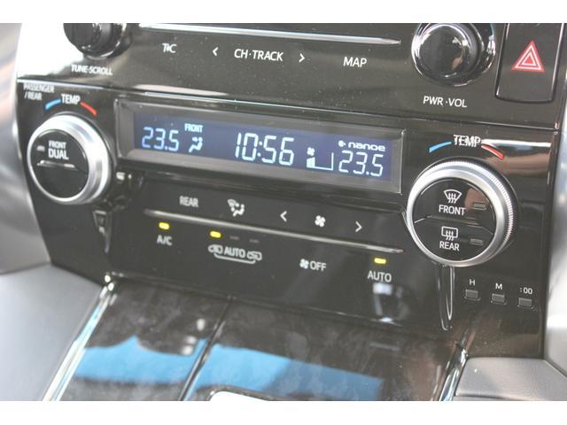 「トヨタ」「アルファード」「ミニバン・ワンボックス」「兵庫県」の中古車12
