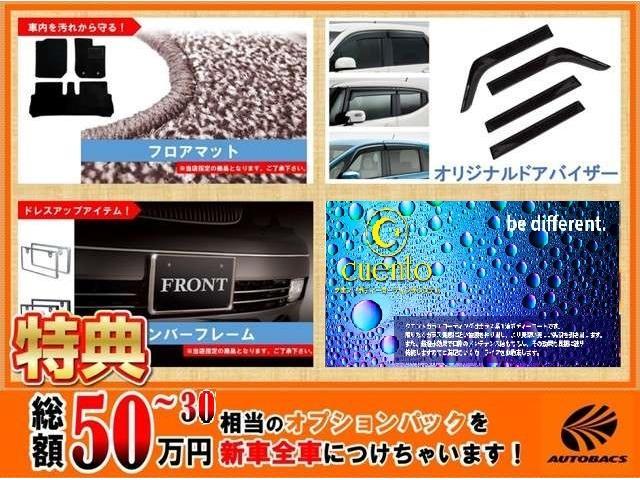 「トヨタ」「ハイラックス」「SUV・クロカン」「兵庫県」の中古車5