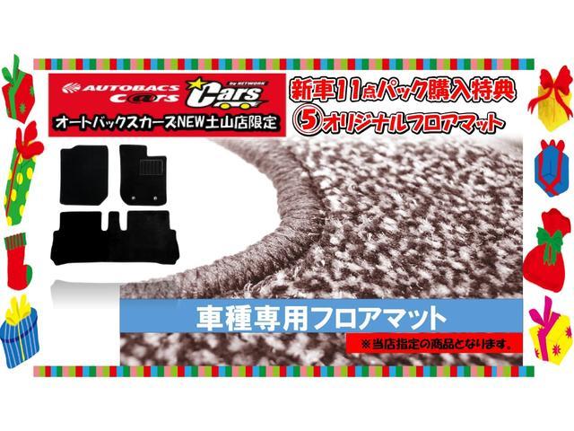 「トヨタ」「ハイラックス」「SUV・クロカン」「兵庫県」の中古車15