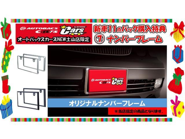 「トヨタ」「ハイラックス」「SUV・クロカン」「兵庫県」の中古車17