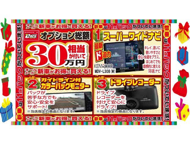 「トヨタ」「ヤリスクロス」「SUV・クロカン」「兵庫県」の中古車4