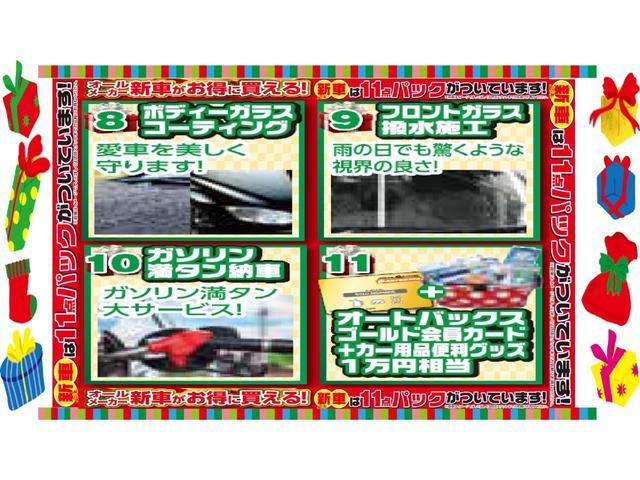 「トヨタ」「ヤリスクロス」「SUV・クロカン」「兵庫県」の中古車6