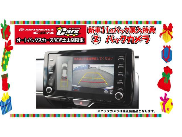 「トヨタ」「ヤリスクロス」「SUV・クロカン」「兵庫県」の中古車13
