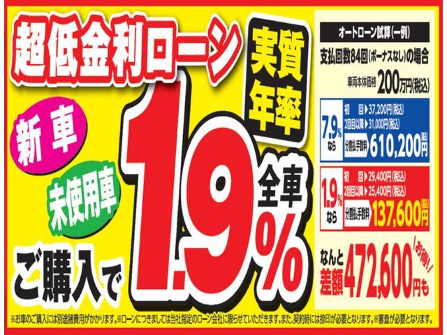「トヨタ」「ハリアー」「SUV・クロカン」「兵庫県」の中古車3