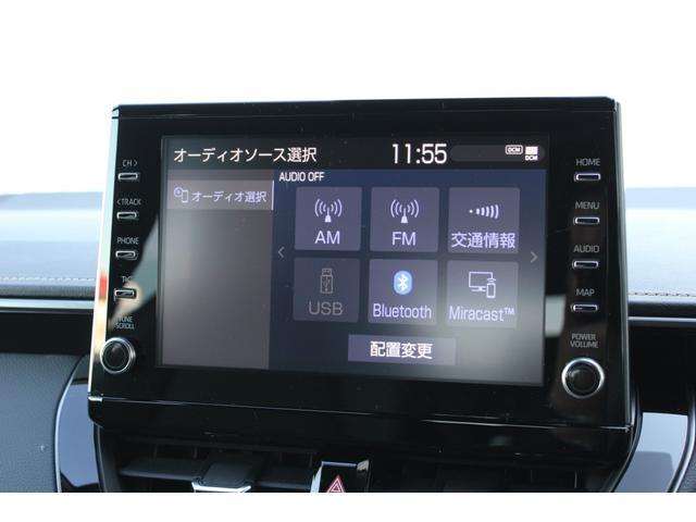 「トヨタ」「カローラツーリング」「ステーションワゴン」「兵庫県」の中古車14
