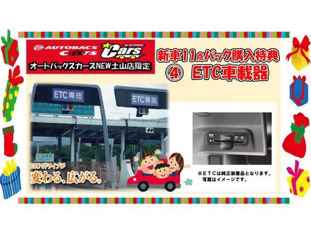 「トヨタ」「カローラツーリング」「ステーションワゴン」「兵庫県」の中古車19