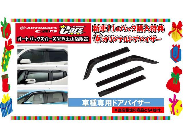 「トヨタ」「カローラツーリング」「ステーションワゴン」「兵庫県」の中古車21