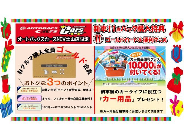 「トヨタ」「カローラツーリング」「ステーションワゴン」「兵庫県」の中古車26