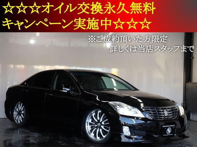 トヨタ クラウン ロイサル新WORK20新タイヤ新車高調HDDナビハーフエアロ