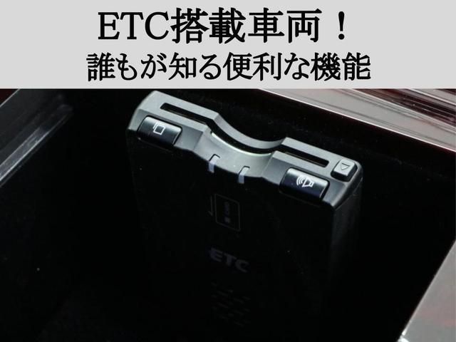 ★ETCは良いですよ。首都高速阪神高速などの都市高速割引、時間割、休日割などの割引や料金所で並ばなくても良いなど現金では得られないメリットが沢山!一度体験するとETCのない車はもう乗れませんね!