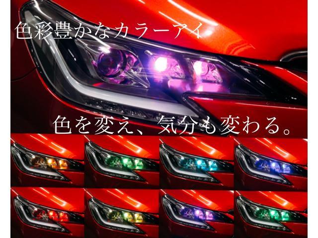 ケータイからの専用アプリでの操作が簡単に可能となっており、車内からのカラー変更も楽々ですよ!!!