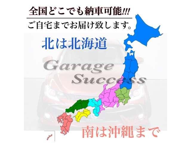 Gパケ新WORK19新RUSH車高調地デジBカメラETC(2枚目)